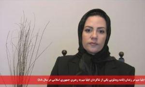 اعدام هفت نفر در اصفهان,  اعدام یک متهم به قاچاق مواد مخدر در زندان مرکزی کاشان , عفو بینالملل, خواستار توقف مجازات اعدام, دخالتهای غیر قانونی قاضی صلواتی در روند درمان دراویش زندانی, مصطفی دانشجو, وکیل زندانی دراویش گنابادی, انتشار جزییات در مورد بیش از یکصد اعدام مخفیانه در مشهد, شهروند از نیجریه,,  اعدام های مخفیانه دیگر در زندان های بیرجند, قرل حصار کرج, کارون, اهواز, تایباد, ارومیه و قم , کلانتری مستقر در داخل زندان وکیل آباد مشهد, قدردانی تهران از نجات ملوانان ایرانی توسط نیروی دریایی آمریکا, رهایی دریانوردان از محاصره دزدان دریایی , نقض حقوق اقلیتهای ملی را بر اساس تفکیک ماهانه,  بازداشت فعال حقوق صنفی,  فعالیت های سیاسی به اتهام محاربه با خدا , صدور و اجرای حکم اعدام در دادگاههای مختلف کشور , گزارش نقض حقوق بشر از سوی نهاد آمار, دو فعال حقوق کودک از سوی دستگاه قضایی کشور,